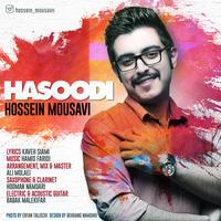 Hossein Mousavi - 'Hasoodi'