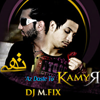 KamyR - 'Az Daste To (Ft Hossein Tohi) (M.FIX Mashup)'