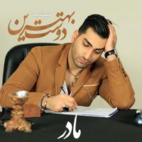 Hossein Tohi - 'Behtarin Doost'