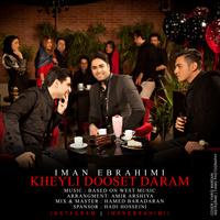 Iman Ebrahimi - 'Kheili Dooset Daram'