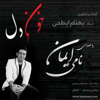 Iman Nami - 'Khone Del'