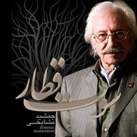 Jamshid Mashayekhi - 'Soote Ghatar'