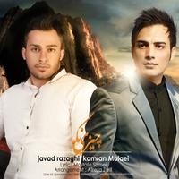 Javad Razzaghi - 'Chizi Nagoo (Ft Kamran Molaei)'