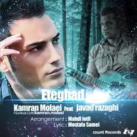Kamran Molaei - 'Eteghad (Ft Javad Razaghi)'