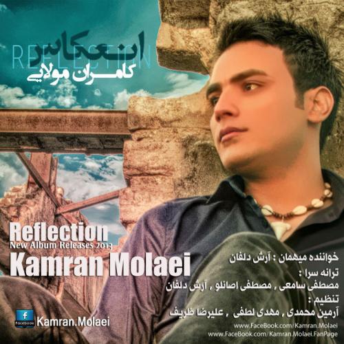 Kamran Molaei - 'Havaye Del (Ft Arash Delfan)'