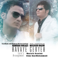 Kamran Molaei  & Masoud Haghi - 'Havaye Geryeh'