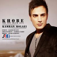 Kamran Molaei - 'Khoobe'