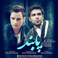 Kamran Molaei - 'Paband (Ft Mehdi Rezazade)'