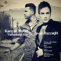 Kamran Molaei - 'Tamoomesh Kon (Ft Javad Razzaghi)'