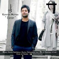 Kamran Motiee - 'Esrar'