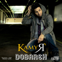 Kamyar - 'Dare Bavaram Mishe (Ft Saeed Panter)'
