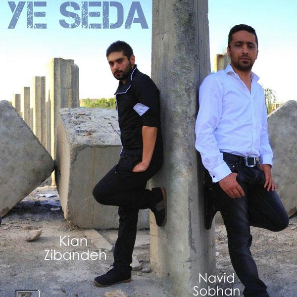 Kian Zibandeh & Navid Sobhan - 'Yeseda'