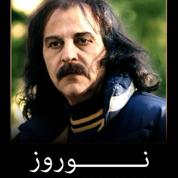 Kourosh Yaghmai - 'Norooz'
