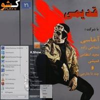 K.Show - 'Ghadimi'