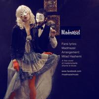 Madmazel - 'Madmazel'