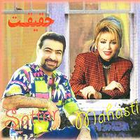 Mahasti - 'Haghighat'