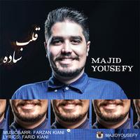 Majid Yousefy - 'Ghalbe Sadeh'