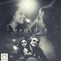 Mansour - 'Bavar Nemikardam (Slow Version)'
