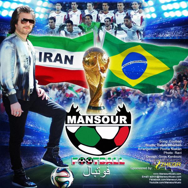 دانلود اهنگ جدید منصور به نام فوتبال