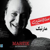 Martik - 'Dordaneh'