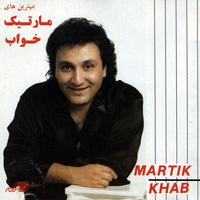 Martik - 'Khasteh'