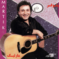 Martik - 'Setareh'