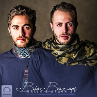 Masih & Arash AP - 'Bia Bazam'