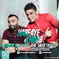 Masoud Sadeghloo & Saeed Tataee - 'Harfaye Khoob'