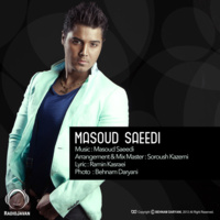 Masoud Saeedi - 'Adat'