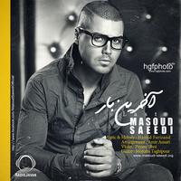 Masoud Saeedi - 'Akharin Baar'