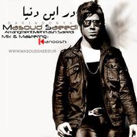 Masoud Saeedi - 'Dar In Donya'