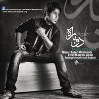 Masoud Saeedi - 'Dobare'