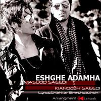 Masoud Saeedi - 'Eshghe Adamha (Ft Kianoosh Saeedi)'