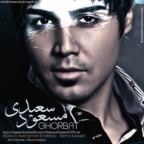 Masoud Saeedi - 'Ghorbat'