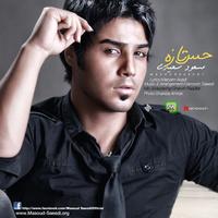Masoud Saeedi - 'Hesse Tazeh'