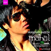 Masoud Saeedi - 'Mahal'