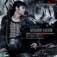 Masoud Saeedi - 'Nazanin'
