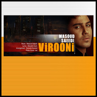 Masoud Saeedi - 'Virooni'