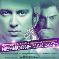 Mazyar Fallahi - 'Mehmoone Man Bash (Ft Mohammadreza Alimardani)'