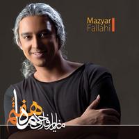 Mazyar Fallahi - 'Tamame Donyam'