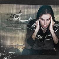 Mehdi Ahmadvand - 'Ashegh Shodam'