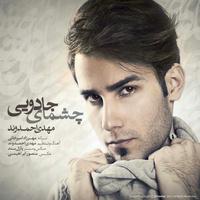Mehdi Ahmadvand - 'Cheshmaye Jadooei'