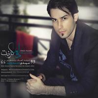Mehdi Ahmadvand - 'Delam Gereft'
