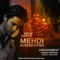 Mehdi Ahmadvand - 'Kheili Doost Daram Ye Rooz'