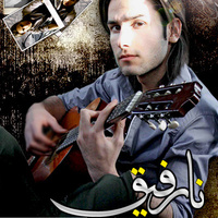 Mehdi Ahmadvand - 'Narafigh'