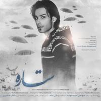 Mehdi Ahmadvand - 'Setareh (Puzzle Band Edit)'