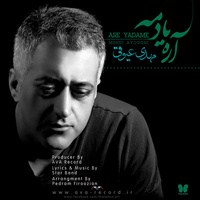 Mehdi Ayoughi - 'Are Yadame'