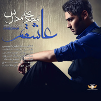 Mehdi Modarres - 'Ashegham'