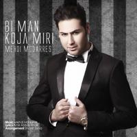 Mehdi Modarres - 'Bi Man Koja Miri'