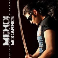 Mehdi Modarres - 'Bide Majnoon'
